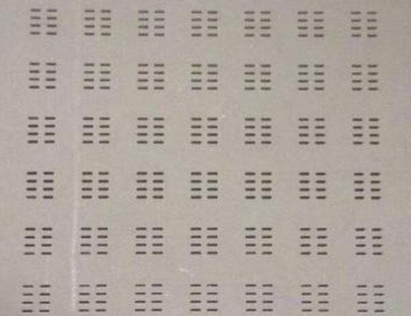 吸音硅酸钙板
